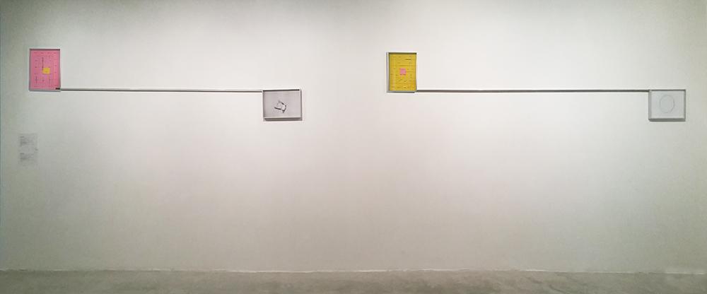 """José Maldonado,{Ø} """"Unidad de medida #1 y #2"""", 2017"""